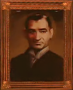 BioI Unused Joseph McCarthy Portrait