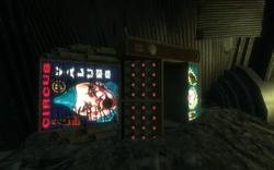 Bio Apollo Square Vandalized Circus of Values Vending Machine