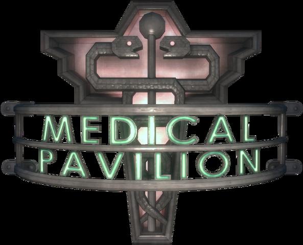 Dosya:Medical Pavilion Logo.png