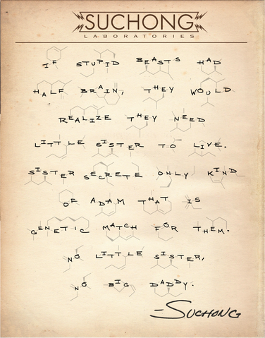 File:Suchong Note 1 Dec.png