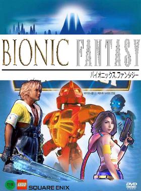 Bionic Fantasy Mock Promo Poster