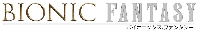 Bionic Fantasy logo