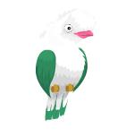 Rupicola Blanca