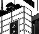 Municipal Tenkuudai Middle School