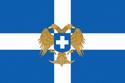 Byzantinerepublic
