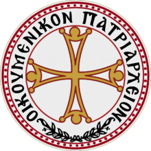 Emblem of Ecumenical Patriarchate