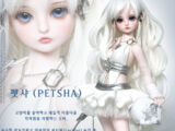 Petsha