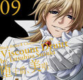 Black Butler II Character Song Vol. 09 Viscount