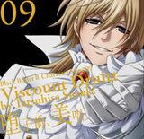 Black Butler II Character Song Vol. 09 Viscount
