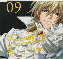 Black Butler II Character Song Vol. 09 Viscount Druitt