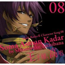 Black Butler II Character Song Vol. 08 Kadar