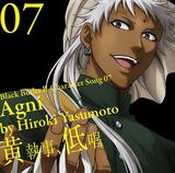 Black Butler II Character Song Vol. 07 Agni