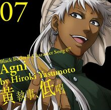 Black Butler II Character Song Vol. 07 Agni