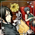 Black Butler Drama CD