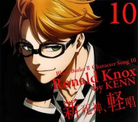 Ronald Knox Black Butler II Character Song Vol. 10