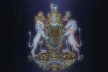 Königliche Urkunde