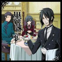 Black Butler Brilliant Drama CD