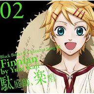 Black Butler II Character Song Vol. 02 Finnian