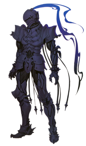 File:Lancelot (Fate).png