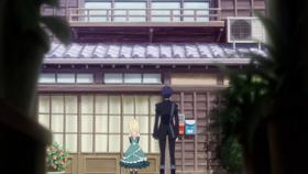 Katagiri Privater Wachdienst 2
