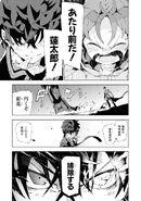 Manga 04 04