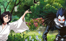 Hub japanische Mythologie