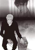 Light Novel 7 H - Litvintsev-Rentaro