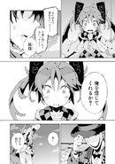 Manga 04 03