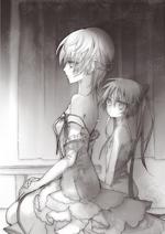 Light Novel 7 G - Seitenshi-Enju