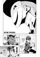 Manga 04 02