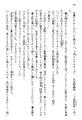 Tendo Civil Security Corporation, Page 108