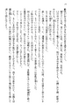 Prologue, Page 14