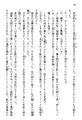 Tendo Civil Security Corporation, Page 48