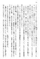 Tendo Civil Security Corporation, Page 64