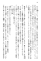Tendo Civil Security Corporation, Page 88
