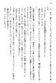 Tendo Civil Security Corporation, Page 62