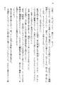 Tendo Civil Security Corporation, Page 70