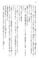Tendo Civil Security Corporation, Page 86