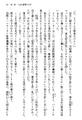 Tendo Civil Security Corporation, Page 83