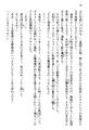 Tendo Civil Security Corporation, Page 60