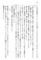 Tendo Civil Security Corporation, Page 110