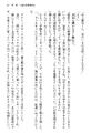 Tendo Civil Security Corporation, Page 63