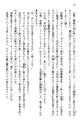 Tendo Civil Security Corporation, Page 24