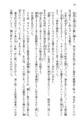 Tendo Civil Security Corporation, Page 90