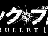 Black Bullet (Series)