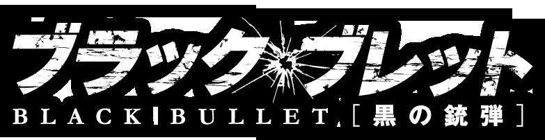 User blog:Omega natsu2/Episode 1: Last Hope, Review    Black
