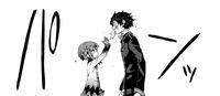 Kayo slaps Rentaro
