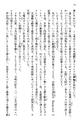 Tendo Civil Security Corporation, Page 52