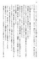Tendo Civil Security Corporation, Page 72