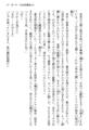 Tendo Civil Security Corporation, Page 67